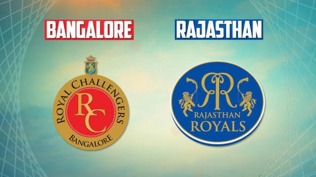 IPL-8: बैंगलोर के सामने आज रॉयल्स की चुनौती