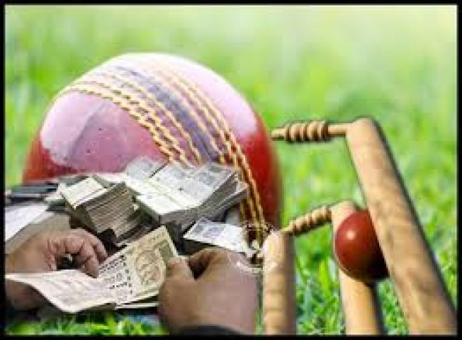 Aurangabad police arrests three people for betting on the IPL final