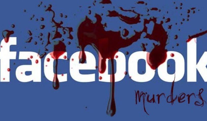 फेसबुक पर कबूला बॉयफ्रेंड की हत्या का गुनाह