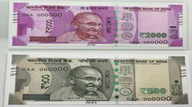 चोरों ने बैंक से उड़ाये 10 लाख के नये नोट