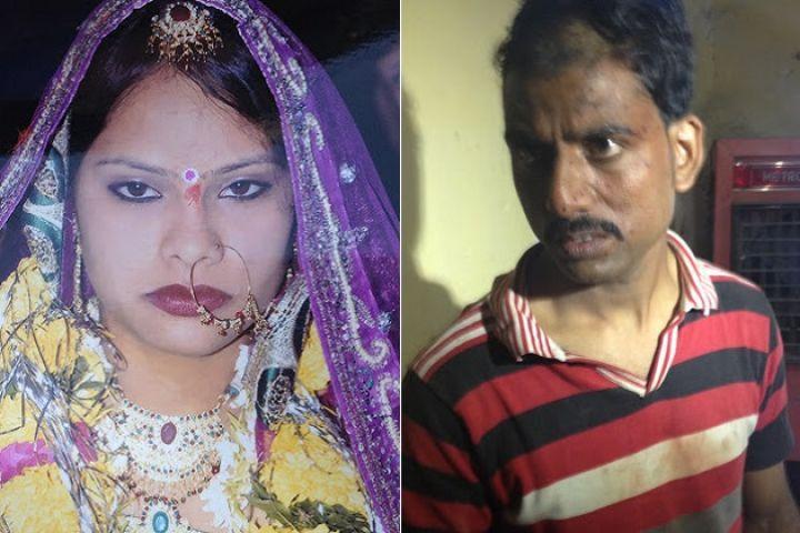पत्नी का मैसेज पड़ गुस्सा हुआ पति, कर दी हत्या