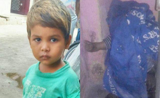 तीन साल के मासूम की लाश उसी के घर से बरामद हुई