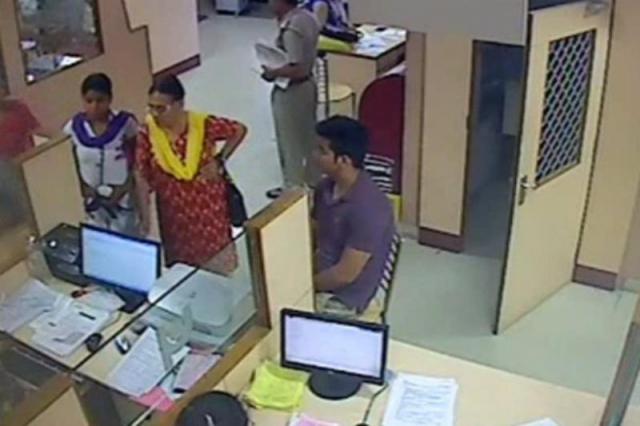 BJP नेता के साथ हुई धोखाधड़ी, मामला दर्ज