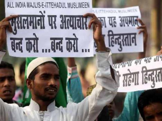 कैदियों की हत्या मामले में मुस्लिम संगठनो का प्रदर्शन