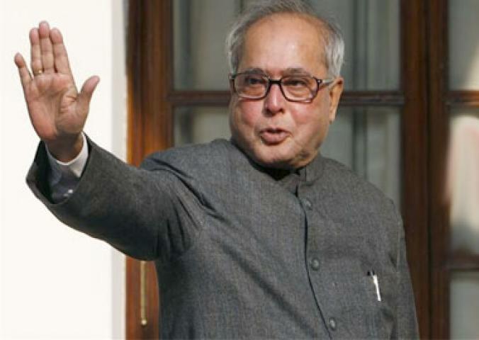 पटना उच्च न्यायालय उद्घाटन समारोह, न्याय आम लोगों की पहुंच में हो -राष्ट्रपति