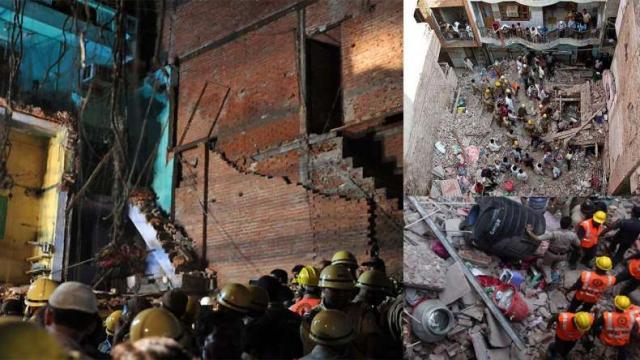 दिल्ली : इमारत हादसे में 1 की मौत, 11 घायल