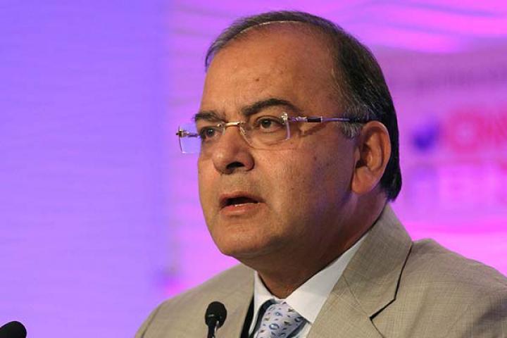 भारतीय सूचना एवं प्रसारण मंत्रालय ने अल-जजीरा पर लगाया प्रतिबंध