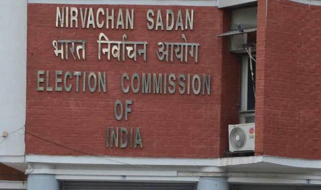 ऑनलाइन प्रतियोगिता के माध्यम से मतदाताओं को जागरूक करेगा निर्वाचन आयोग