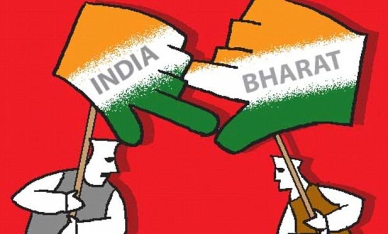 SC ने दिए इंडिया को भारत कहने के निर्देश