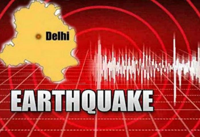 दिल्ली सहित उत्तर भारत के कई इलाको में भूकंप के तेज झटके