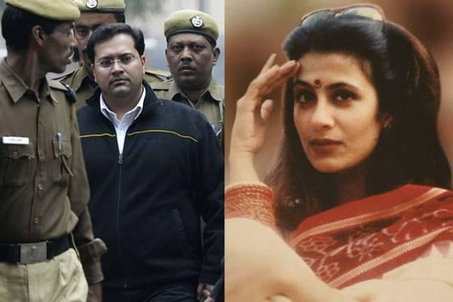 जेसिका लाल हत्याकांड - मनु शर्मा ने रचाई शादी