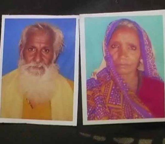 किसान ने खराब फसल से सजाई अपनी चिता, पत्नी संग जलकर दे दी जान