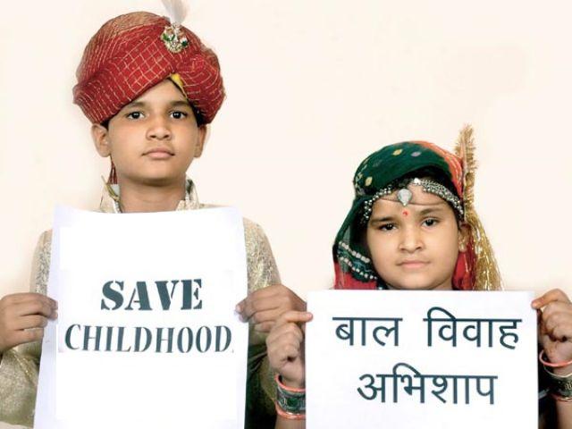 बाल विवाह में हुआ सुधार, प्रजनन दर में आई कमी