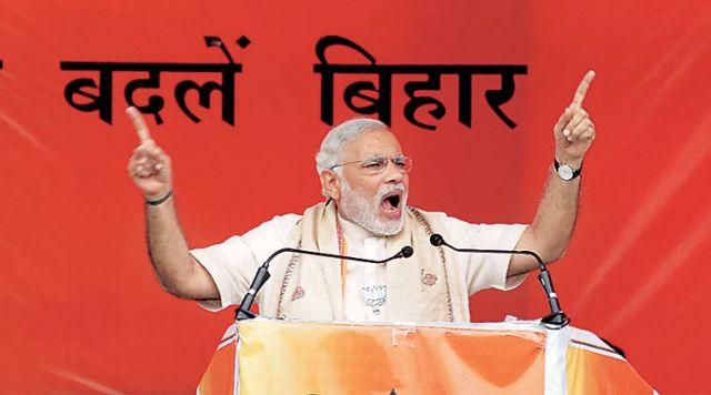 बिहार के भागलपुर में पीएम मोदी की रैली मंगलवार को