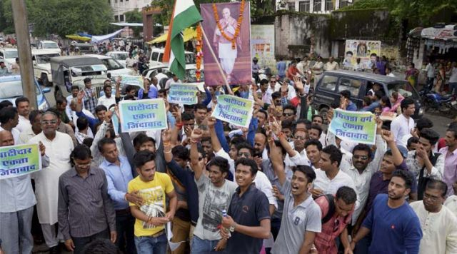 मप्र : हार्दिक के समर्थन में 3 जिलों के पाटीदारों ने रैली निकाली
