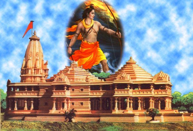 राज्यसभा में गूंजा अयोध्या के राम मंदिर का मुद्दा