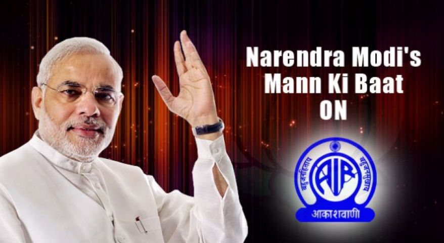 आज करेंगे PM मोदी 'मन की बात'