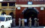 सुरक्षा की खुली पोल, फरार हो गये 5 कैदी