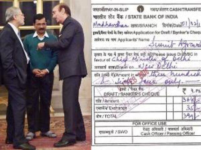 केजरीवाल को एक इंजीनियर ने क्यों भेजे जूते खरीदने के लिए 364 रु