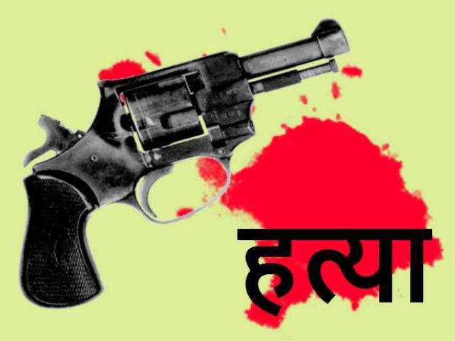 बिहार में गोलियों की बौछार, RJD नेता की हत्या