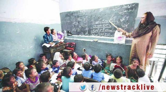 दो पत्नियां है तो नही बन पाएंगे उर्दू के शिक्षक