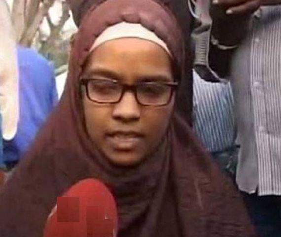 NIA पर अफजल की पत्नी ने लगाए आरोप