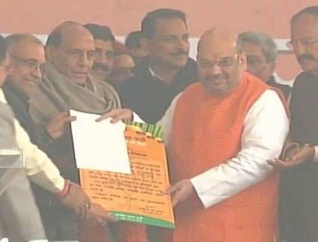 दोबारा BJP अध्यक्ष बने अमित शाह, BJP मुख्यालय पर जश्न का माहौल