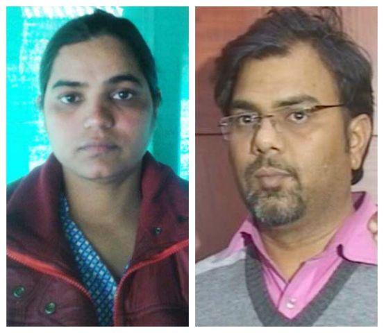 MP : हरी सब्जी के नाम पर 200 करोड़ की ठगी करने वाले पति- पत्नी का पर्दाफाश