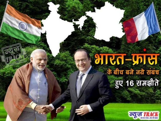 मेक इन इंडिया के तहत भारत-फ़्रांस के बीच हुए 16 अहम समझौते