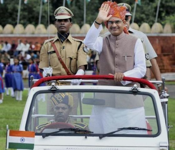 मध्यप्रदेश में मनाया 67वाँ गणतंत्र दिवस, CM शिवराज सिंह ने फहराया तिरंगा