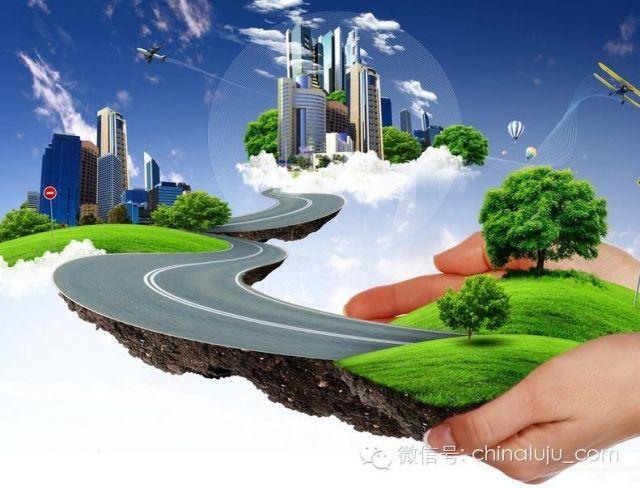 स्मार्ट सिटी योजना के तहत पहले 20 शहरों की घोषणा आज