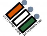 बिहार चुनाव से प्रारंभ हो रही EC की नई गाईड लाईन