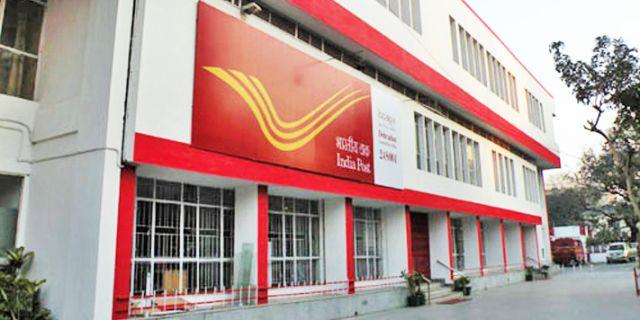 आपका पोस्ट ऑफिस अब नई शक्ल में बन गया है इंडिया पोस्ट पेमेंट