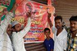 पोस्टर में योगी को बताया राम