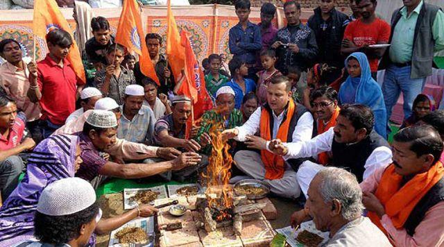 फिर हुआ धर्मपरिवर्तन, हिंदू बने मुस्लिम