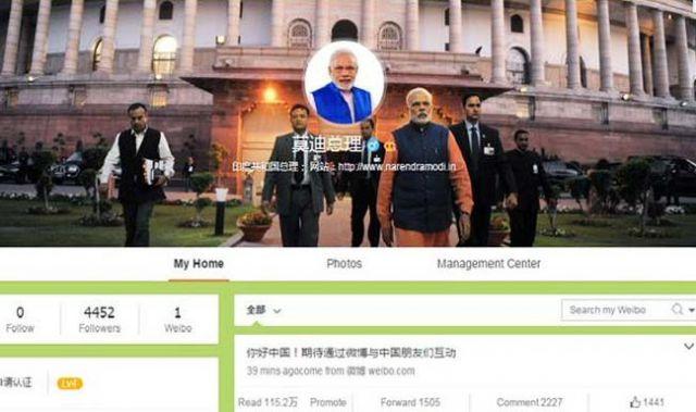 पीएम मोदी चीनी सोशल मीडिया साइट वीबो से जुड़े