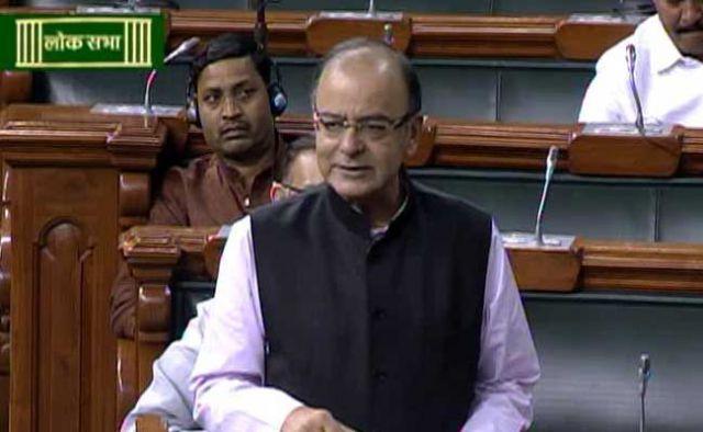 केंद्र सरकार ने लोकसभा में पेश किया GST बिल