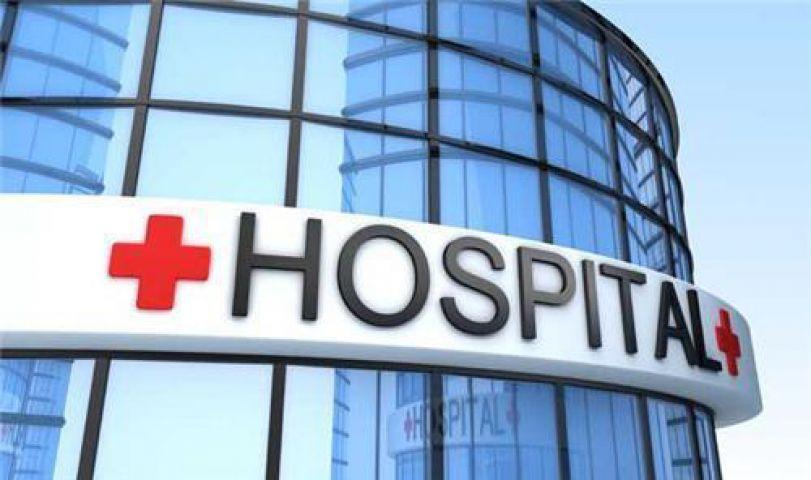 जयारोग्य अस्पताल में हो रहा खून का गौरखधंधा, RSS कार्यकर्ता को बेचने पर जागा प्रशासन