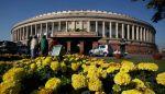 GST विधेयक - राज्यसभा में हो सकती है मुश्किल