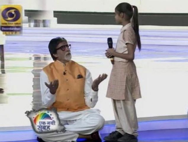 जब बच्ची से बोले अमिताभ, मैं तो आपसे भी छोटा हूं