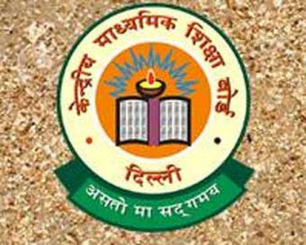 10वी सीबीएसई बोर्ड में 9.8 सीजीपीए अंक के साथ छात्र ने किया गांव का नाम रोशन
