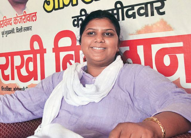 राखी बिड़लान हो सकती है दिल्ली विधानसभा की उपाध्यक्ष
