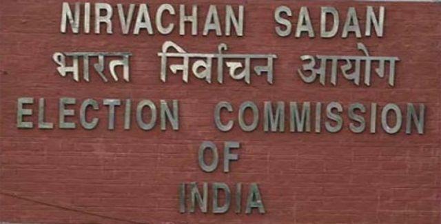 आयोग को चिंता, नियमों की न हो अनदेखी
