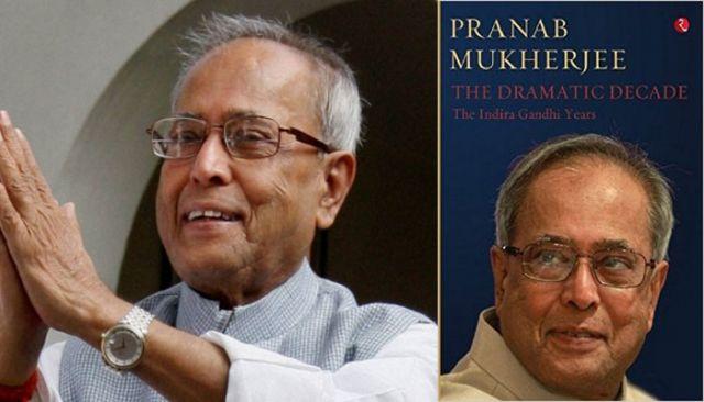 राष्ट्रपति प्रणब मुखर्जी की किताब को मिला अवॉर्ड