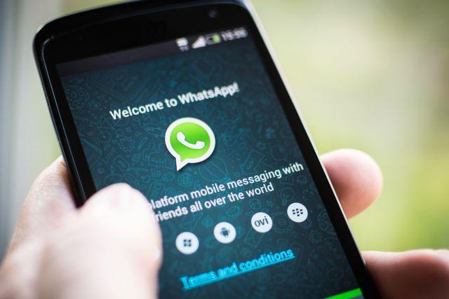 व्हाट्सएप के शोक ने पहुचाया जेल, जाने क्या है मामला