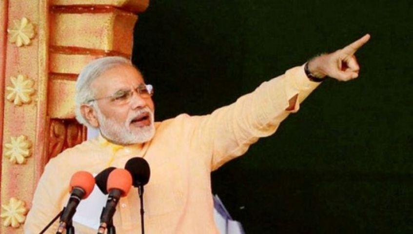 PM मोदी आज आगरा में, रैली में करेंगे उपस्थितों को संबोधित