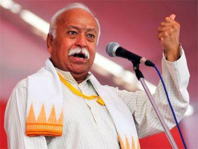 मोहन भागवत ने कहा, भारत है हिंदू राष्ट्र