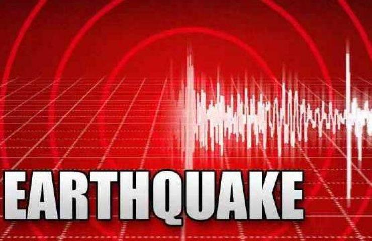 जम्मू-कश्मीर में आया 5.8 तीव्रता का भूकंप