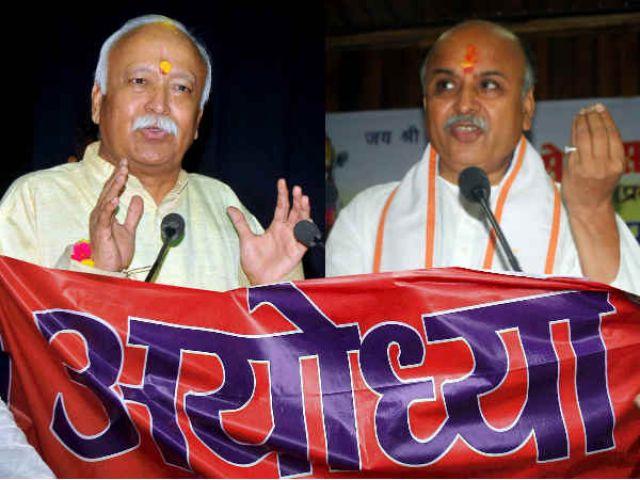 RSS के चिंतन में उठी राम मंदिर की बात