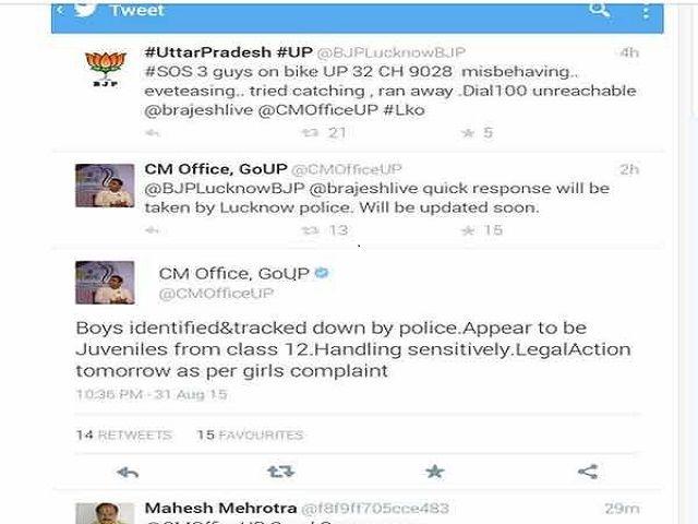 ट्विटर पर टीचर ने CM से की छेड़छाड़ की शिकायत, चंद घंटों में पकड़ाए आरोपी